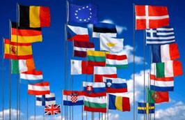 protección de datos, reglamento europeo